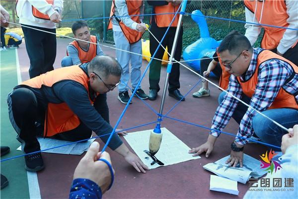 无锡太湖马山团建公司——昆山中环拓展活动